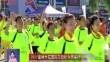 2017富锦半程国际马拉松今天举行