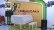 幼儿园停业 退费成难题?