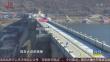 """中国""""水电之母大坝""""爆破拆除"""