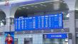 哈牡高铁枢纽站牡丹江新站竣工