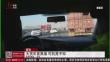 富锦:大货车冒黑烟 司机竟不知