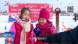 全国群众冬季运动推广普及活动启动