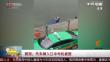 陕西:汽车掉入江中司机被困