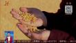 黄金饺 幸福年