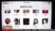 """哈尔滨 游戏起了冲突 女孩网上""""被撕"""""""