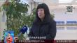 哈尔滨:最多跑一次 跑出政务服务加速度