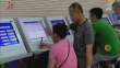 黑龙江将启动使用电子社保卡