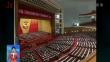 全国政协十三届二次会议在京闭幕