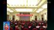 黑龙江省代表团举行第六次全体会议