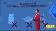 食安龍江20190309