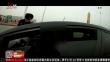 新车带着假证 高速路上被拘留