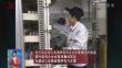 张庆伟在哈尔滨调研国有企业发展情况时强调:提升国有企业发展质量和效益 为建设工业强省提供有力支撑