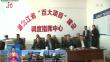 """李海涛到省""""百大项目""""建设调度指挥中心调研"""