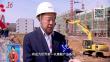 新闻联播20190421