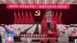 新闻联播20190429