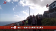 救治!一旅游大巴在葡萄牙发生事故