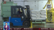 黑龙江将建成首个百亿级玉米深加工园区