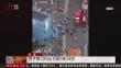 日本 男子挥刀行凶 已致3死19伤