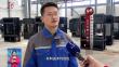 大慶:新業態孕育新動能