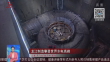 龙江制造攀登世界水电高峰