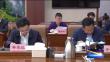 大兴安岭:行署林管局第六次常务会议召开