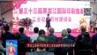 黑龙江国际印刷包装工业设备耗材展销会开幕