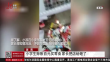 湖南 小學生賒賬百元零食 家長把店給砸了