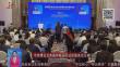 中俄博覽會首屆仲裁國際法律服務論壇舉行
