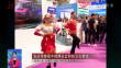 张庆伟参观中俄博览会和哈洽会展馆