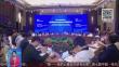第五屆中俄科技合作與技術轉移圓桌會議舉行