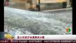 意大利维罗纳遭暴雨冰雹