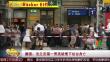 德国:法兰克福一男孩被推下站台身亡