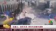 加拿大:刹车失灵 房车失控砸向渡轮