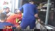 6名工人被困地窖 全力营救脱离危险