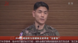 """韩国军方称朝鲜发射两枚""""发射体"""""""