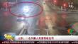 山东:一名外籍人员酒驾被处罚