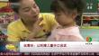 伍雪玲:让听障儿童开口说话