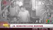 上海:因空调未开殴打公交司机 乘客将其制服