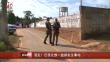 混乱!巴西北部一监狱发生暴动