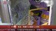 香港两辆巴士相撞74人受伤