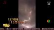 黑龙江:多地出现强对流天气