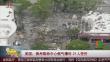 美国:佛州购物中心燃气爆炸 21人受伤