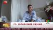 辽宁:消防员救援时肌腱断裂 忍痛负伤救援
