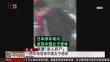 日本一停车场 现中国女子遗体