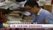江苏:作业显示线索 老师找到支教学生