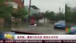 俄羅斯:暴雨引發內澇 居民水中作樂