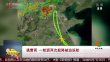 遇雷雨 一航班两次起降被迫返航