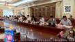 省政协召开十二届三十四次党组(扩大)会议