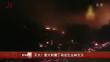 灭火!意大利撒丁岛发生丛林大火