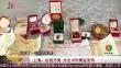 上海:垃圾分类 分出18件黄金首饰